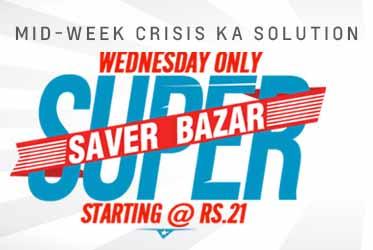 shopclues_super_bazar