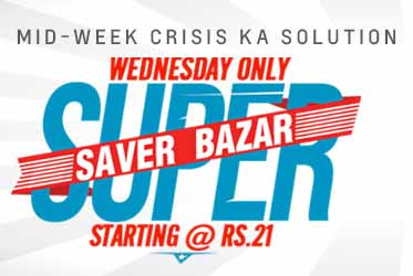 shopclues_super_bazar