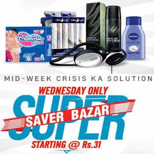shopclues_wednesday_ super_bazar