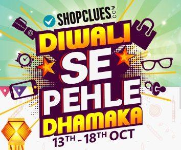 Shopclues.com Diwali Se Pehle Dhamaka