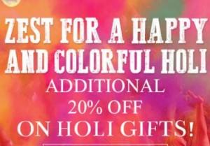 Askmebazaar Colorful Holi Offer