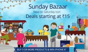 Paytm Sunday Bazaar Starting at Rs. 15 With Exciting Offers & Deals